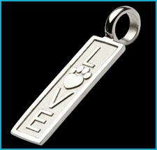 Sterling Silver Vertical Love Pendant